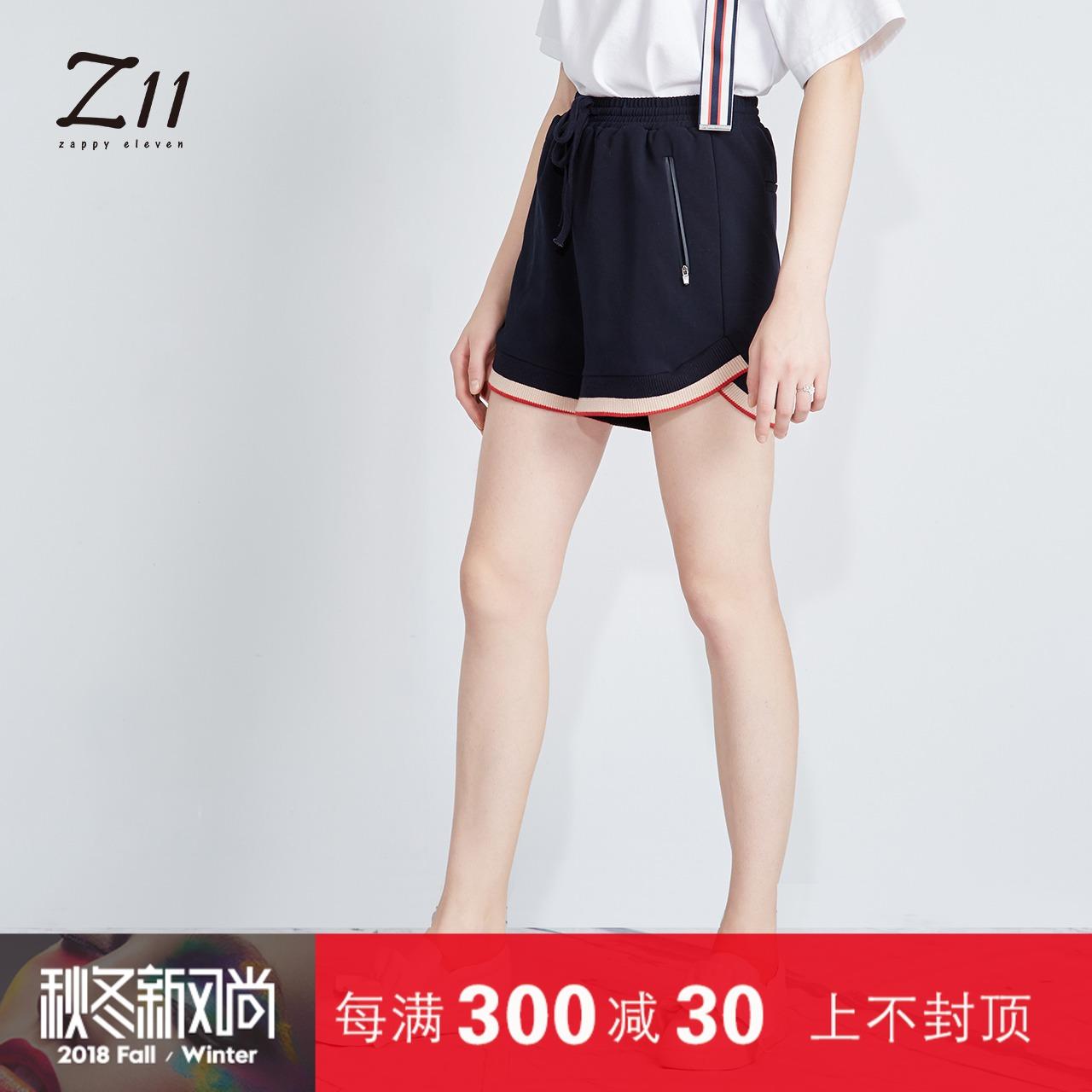 Z11女装专柜正品2018夏新款时尚松紧腰宽松卷边运动短裤Z18BK298