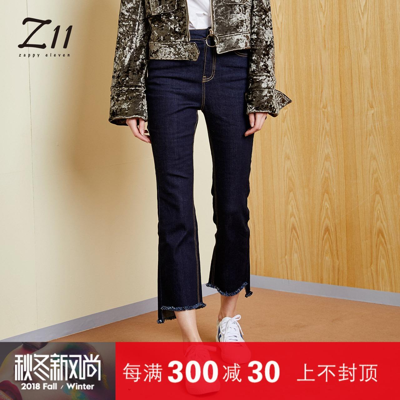 z11女装高腰修身牛仔裤新款毛边牛仔喇叭裤休闲长裤Z17CN528