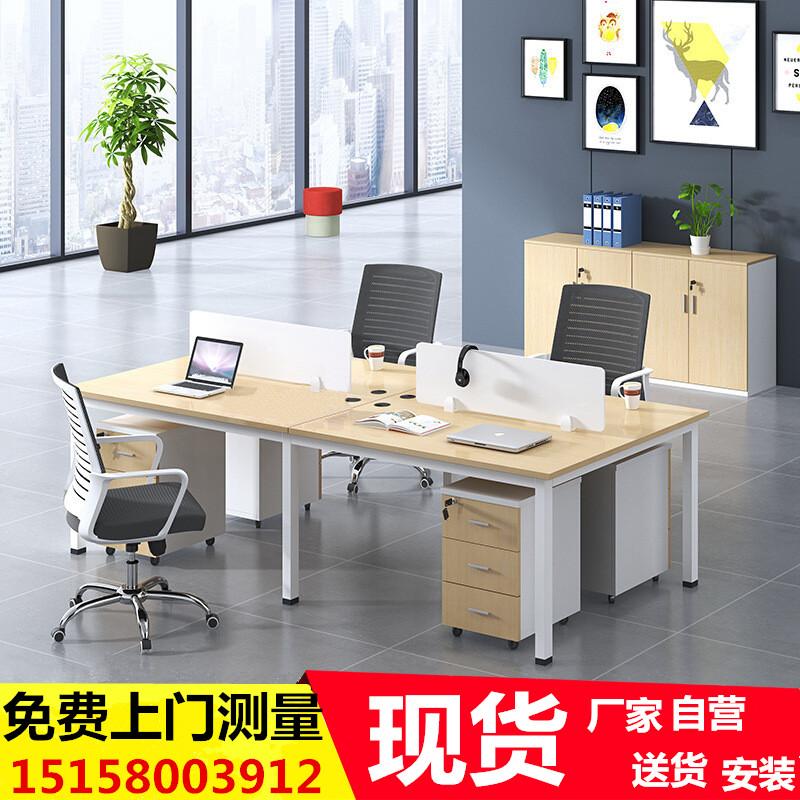 Hangzhou staffs desk and chair
