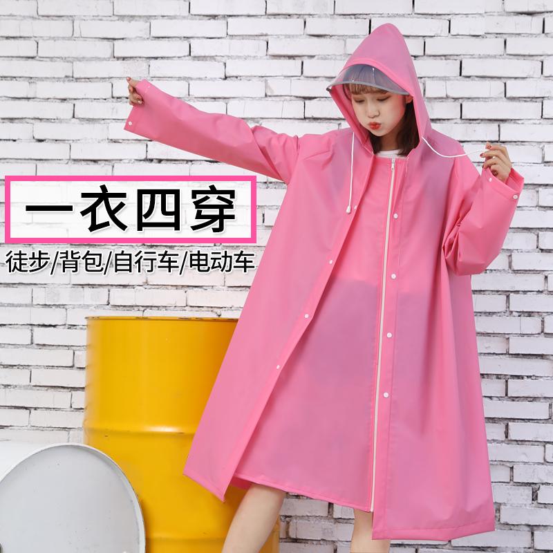 雨衣女成人韩国时尚徒步学生单人男骑行电动电瓶车自行车雨披儿童