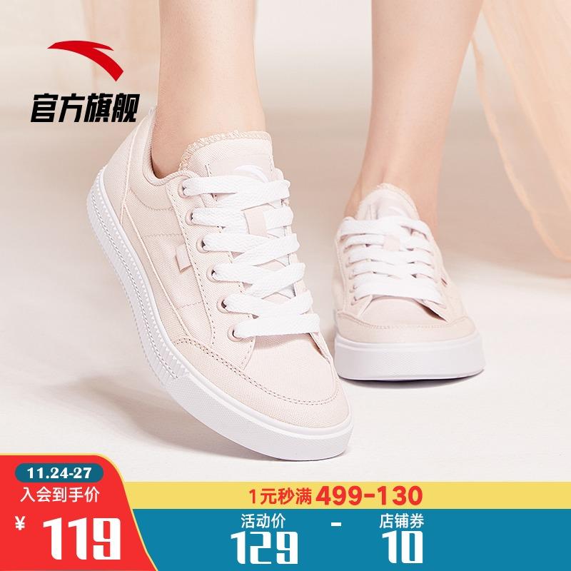 安踏女鞋官网旗舰2020新鞋冬季韩版潮学生休闲鞋运动板鞋帆布鞋女