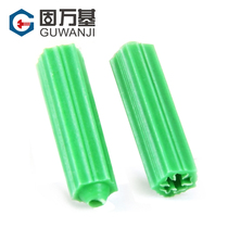 Plastic expansion pipe plug expansion screws inside expansion bolts green nylon rubber particle wall plug plug m6m8