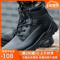 户外低帮作战靴男超轻特种兵减震战术鞋沙漠靴飞行靴耐磨军迷鞋靴