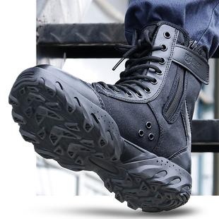 正品特种兵军靴男特训保安靴作训鞋高帮作战超轻夏季透气黑色军鞋