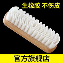 实木软毛清洁刷鞋刷洗衣刷床刷家用多功能板刷洗衣服洗鞋木质刷子