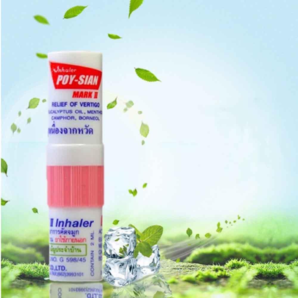 泰国八仙筒POY-SIAN薄荷香筒鼻通 双用提神醒脑棒八仙鼻通防蚊虫