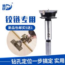 工业级带限位铰链开孔器35mm专业木工三刃合页3.5合金排钻钻头