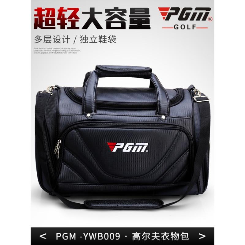 PGM genuine golf clothing bag genuine golf clothing bag mens waterproof large capacity