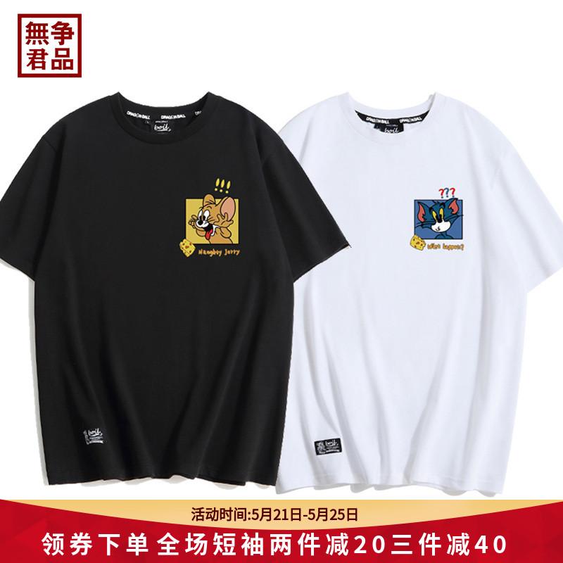 猫和老鼠联名T恤情侣装夏装2020新款潮牌港风ins超火宽松情侣短袖图片