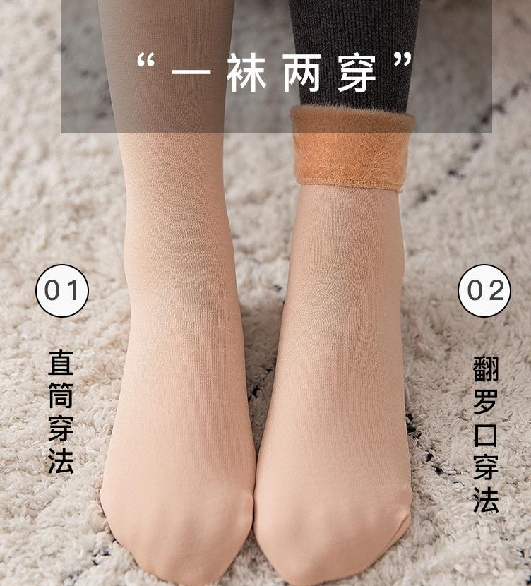 Autumn and winter snow flesh color bare leg socks childrens stockings middle tube bare leg Plush thickened ankle artifact socks