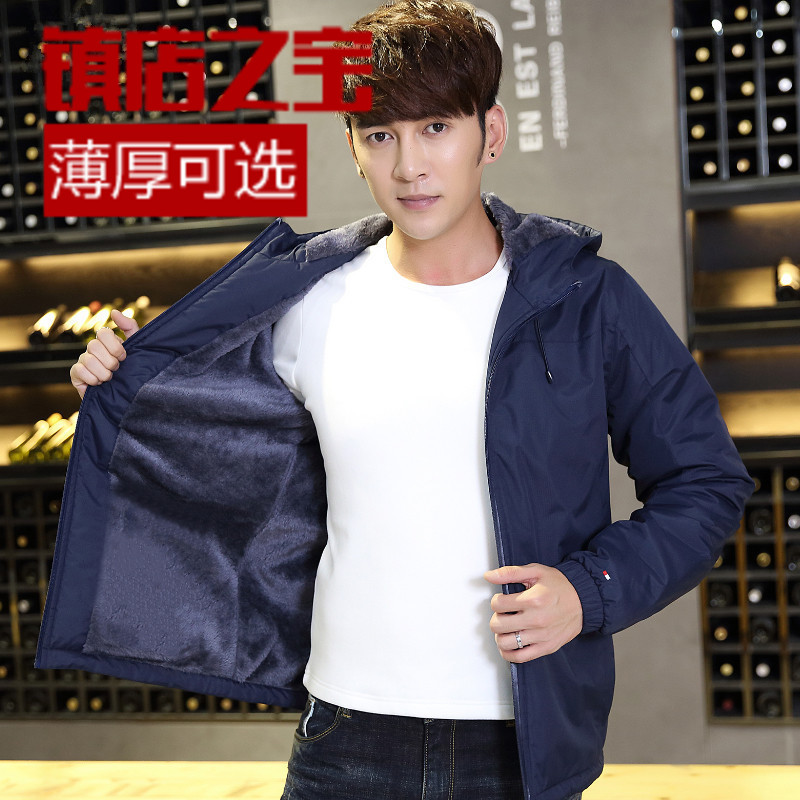 Thickened youth jacket sports casual thin windbreaker mens large loose hooded student top