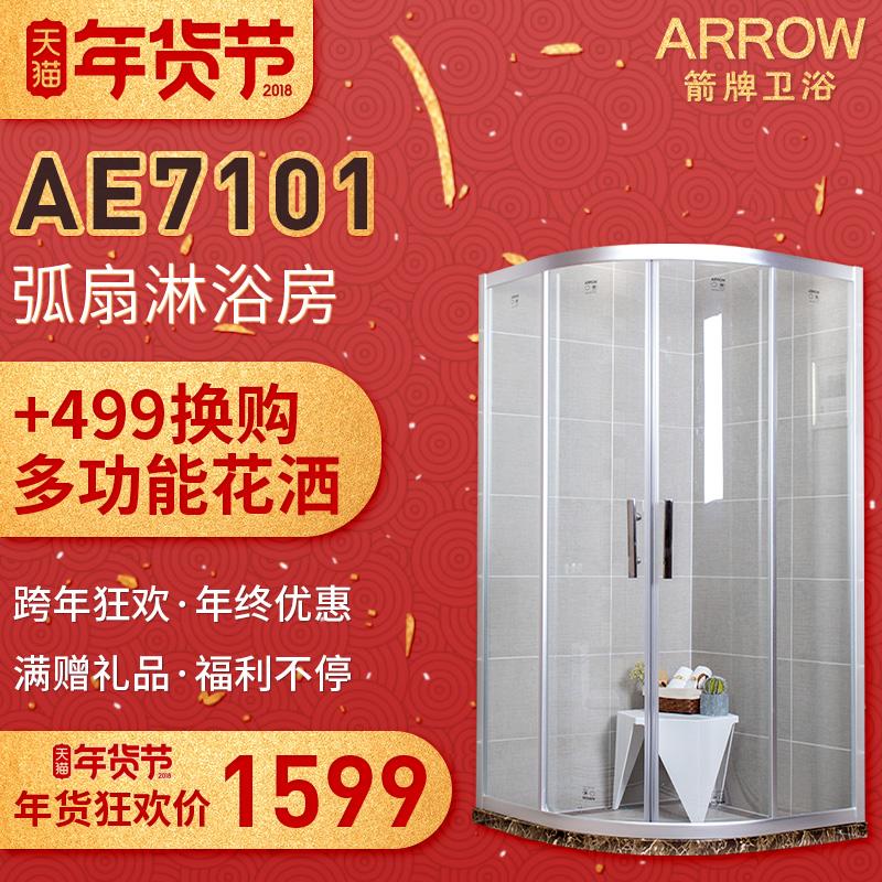 Wrigley можно настроить легко душ дом общий ванная комната дуга сектор ванна экран отрезать экран домой ванна дом подлинный
