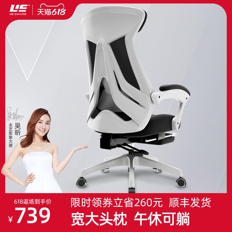 永艺电脑椅家用人体工学办公椅可躺午休椅子升降转椅靠背舒适座椅