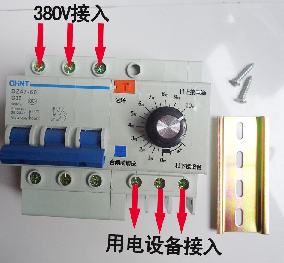Трехфазный большой мощности таймер переключатель 380V многофункциональный лить синхронизация перерыв дорога устройство автоматическая отключение электроэнергии насос зарядка куча