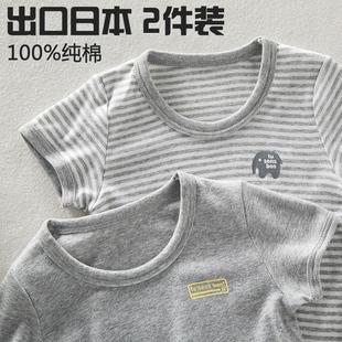 日系男童夏裝純棉T恤薄款男寶寶全棉嬰兒小童短袖T恤兒童半袖男孩