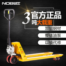 Noli Manual Forklift Hydraulic Truck Official genuine extended pallet Cattle loader 2 tons 2.5 tons 3 tons