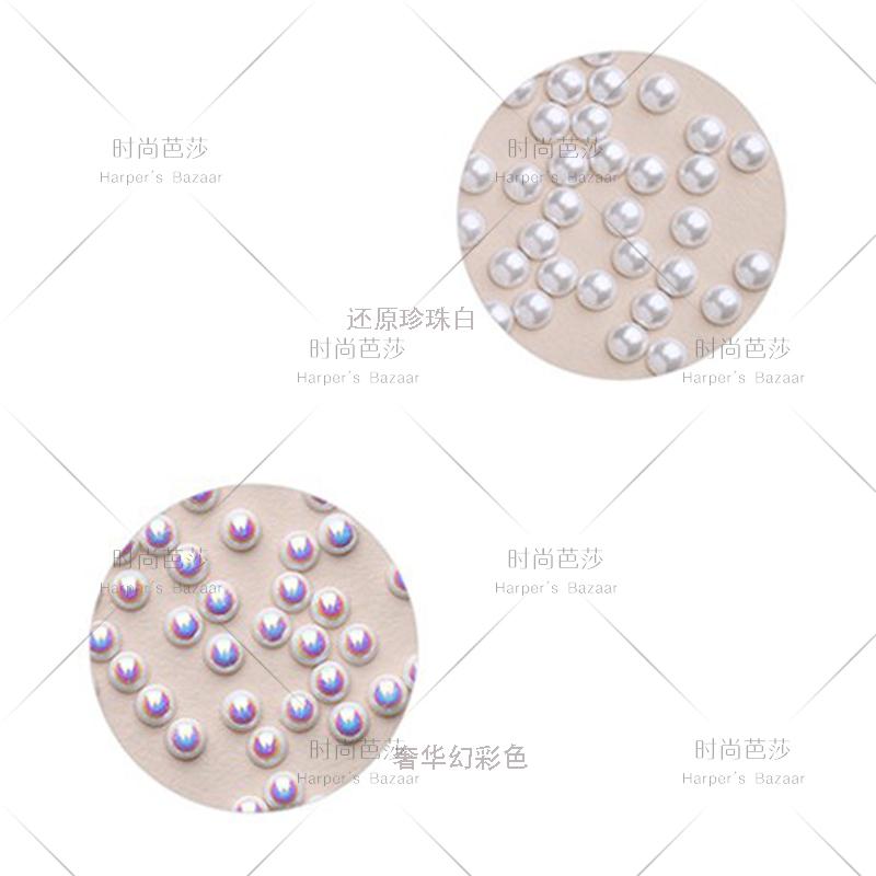 芭莎 出口日韩美甲饰品半圆平底珍珠 珍珠色纯白色幻彩色日系