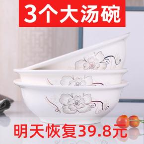 3个家用大号汤碗 陶瓷餐具套装带盖品锅 创意汤古泡面碗配大汤勺
