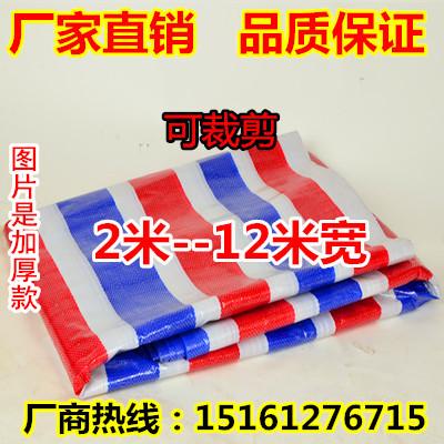 Совершенно новый цветной барьер ткань дождевик триколор ткань лента пластик цветок масло рука дождевик брезент бесплатная доставка