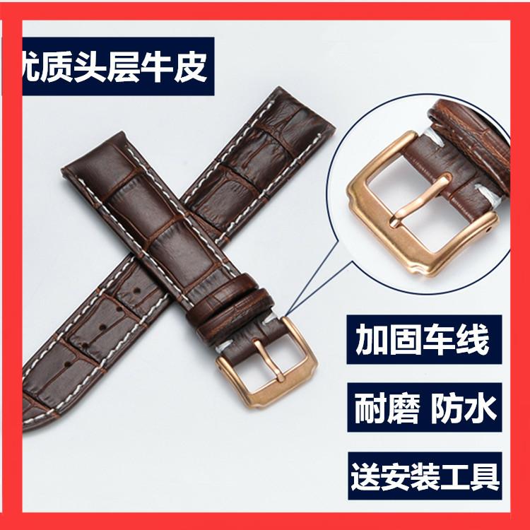 手表带男女真皮牛皮配件表链16 20 22mm适配于浪琴天梭美度卡西欧