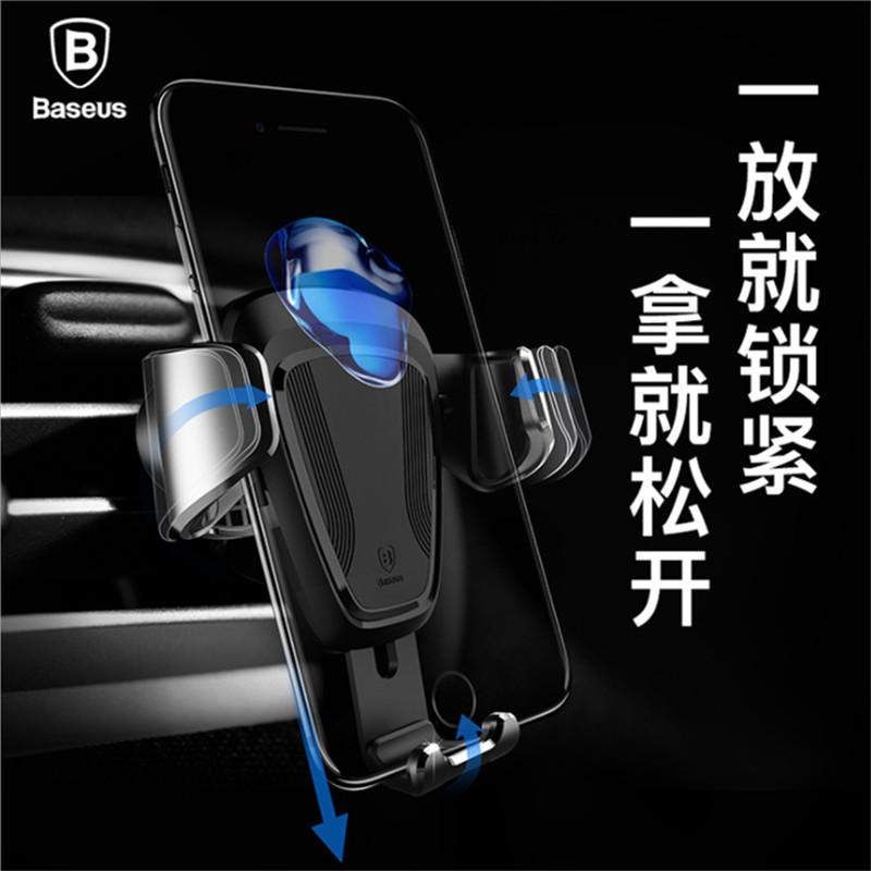 广汽本田缤智车用手机架GPS导航支架汽车专用改装用品内饰配件
