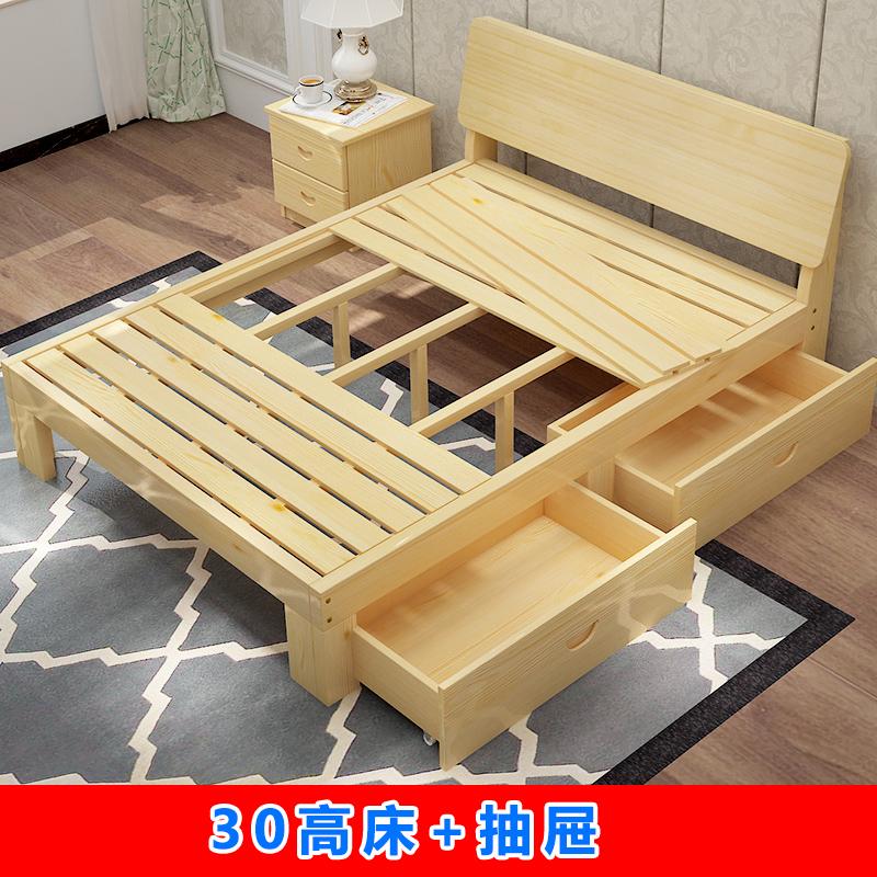 新中式拼接原木色组装软靠小户型实木床出租房用儿童经济型经济床