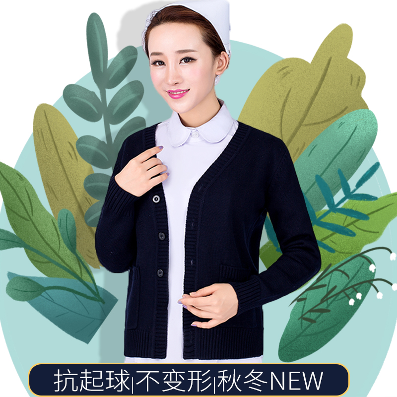 Nurses Cardigan Sweater Jacket Womens navy blue with T-shirt thickened Plush anti pilling winter Nightingale