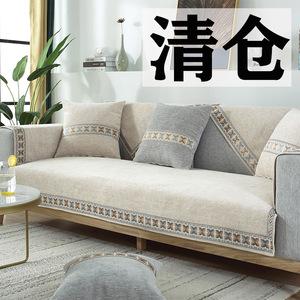 四季雪尼尔简约现代布艺防滑沙发垫