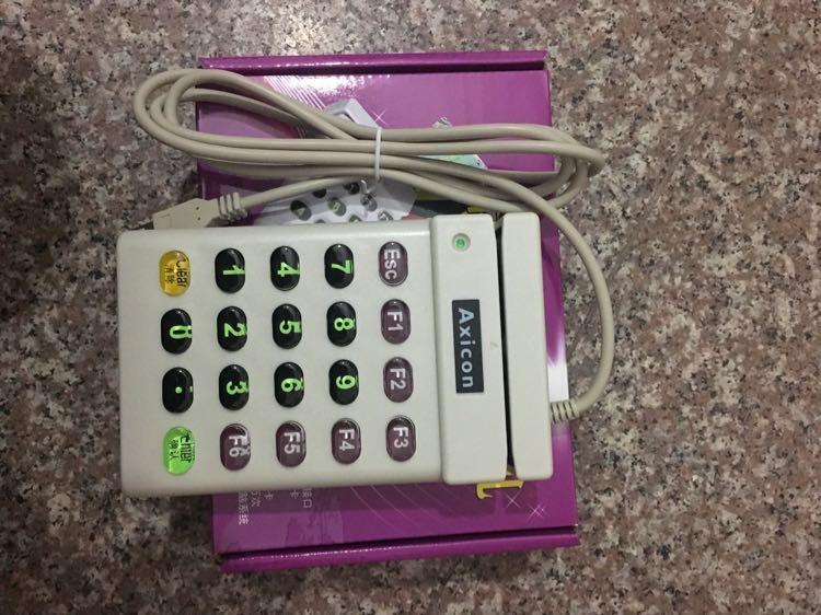 ID карта индукция карта кредитная карта устройство card reader читатель машинально USB с клавиатурой отдавать член карта магнитная полоса карта прекрасный ряска