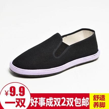 老北京布鞋春秋纯手工千层底透气工作开车男女单鞋休闲懒人爸爸鞋