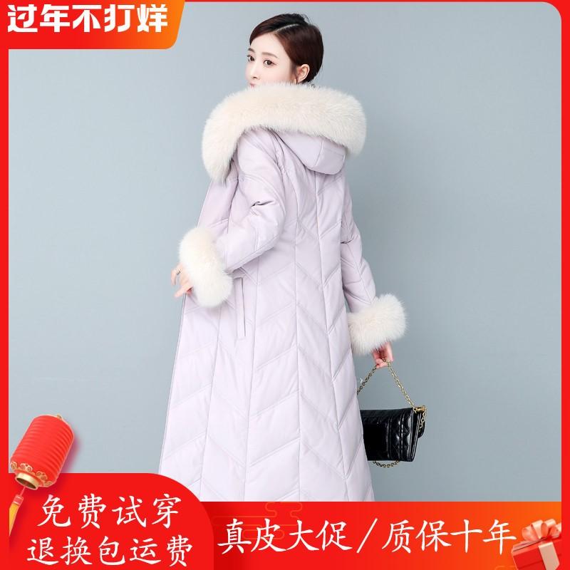 2020冬新款海宁真皮皮衣女中长款韩版修身超大狐狸毛领羽绒服外套