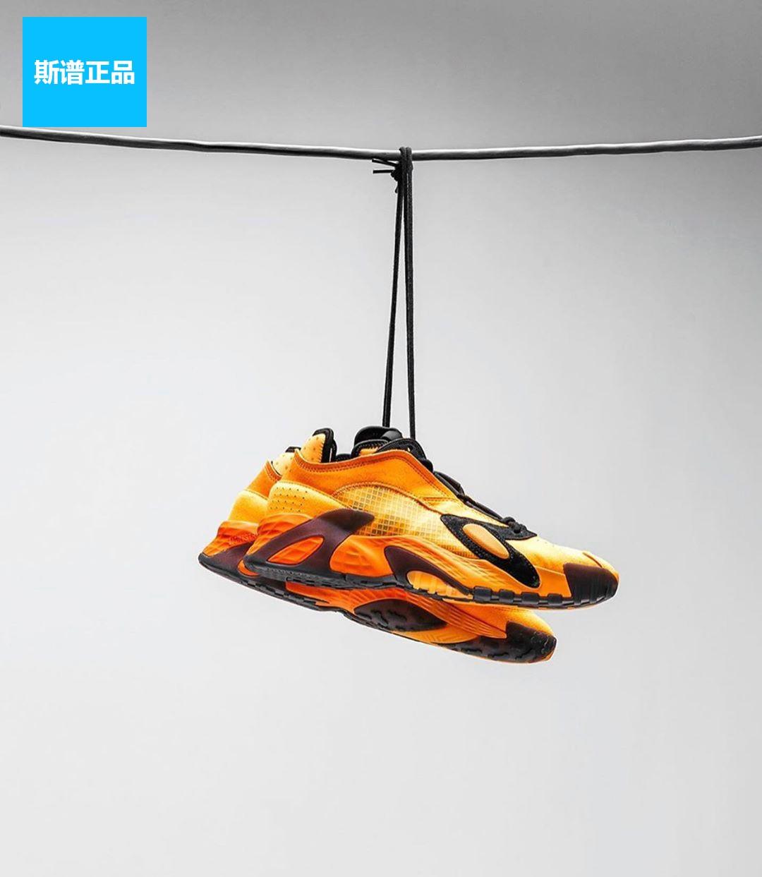 阿迪达斯STREETBALL小椰子老爹鞋复古街头男子运动篮球鞋EF9598 thumbnail