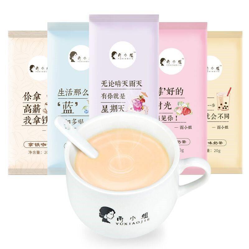 送瓷杯】奶茶袋装奶茶粉原味麦香咖啡阿沙姆草莓蓝莓香芋冲饮麦片