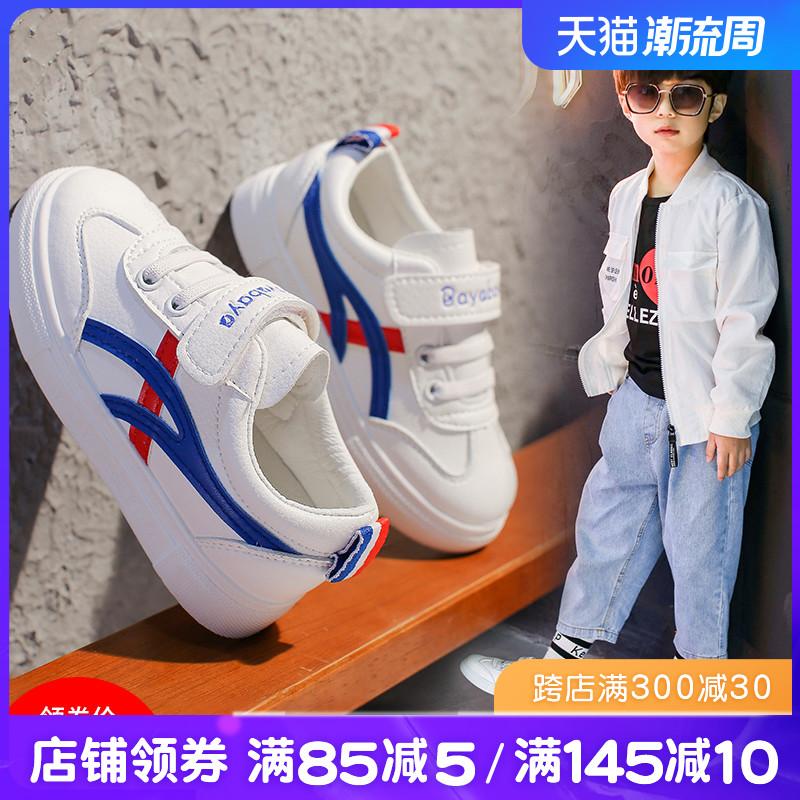 男童鞋子2021秋季新款女童休闲棉鞋