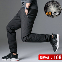 New young men slimming down pants male outside wear feet fashion warm sports down pants male high waist duck tide