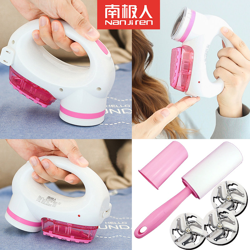 剃毛机打割毛毛球修剪器去除毛衣服打球衣物除球起球充电动式家用