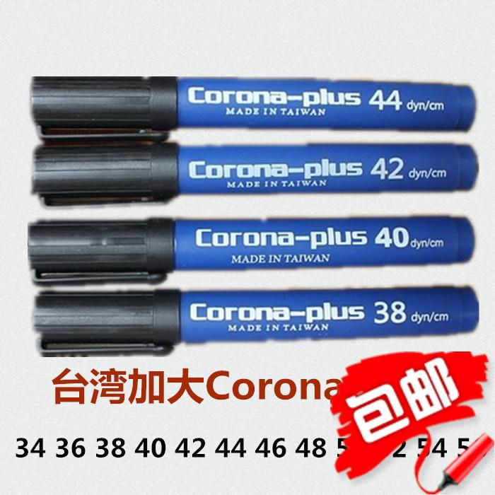 台湾coronaplus达因笔电晕笔表面张力测试笔30-60#