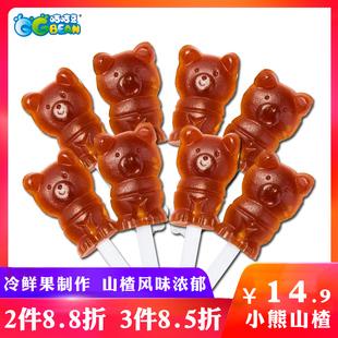 咭咭豆 小熊山楂糕棒棒糖卷儿童果丹皮零食蜜饯果脯小吃散装500g