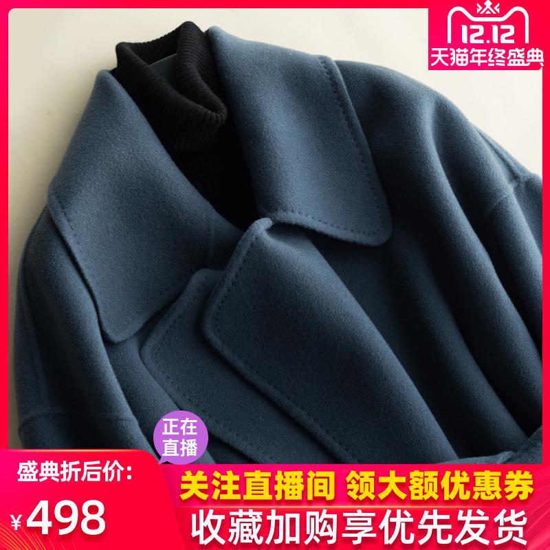 反季特价新款100%羊毛大衣双面呢子女中长款过膝宽松韩版羊绒外套