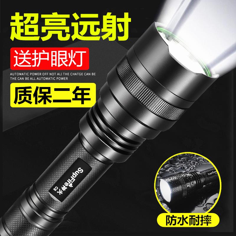 神火官方旗舰C8强光手电筒多功能LED可充电超亮远射T6家用户外灯