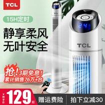 TCL电风扇落地扇家用塔扇摇头静音大厦台式工业宿舍立式无叶电扇