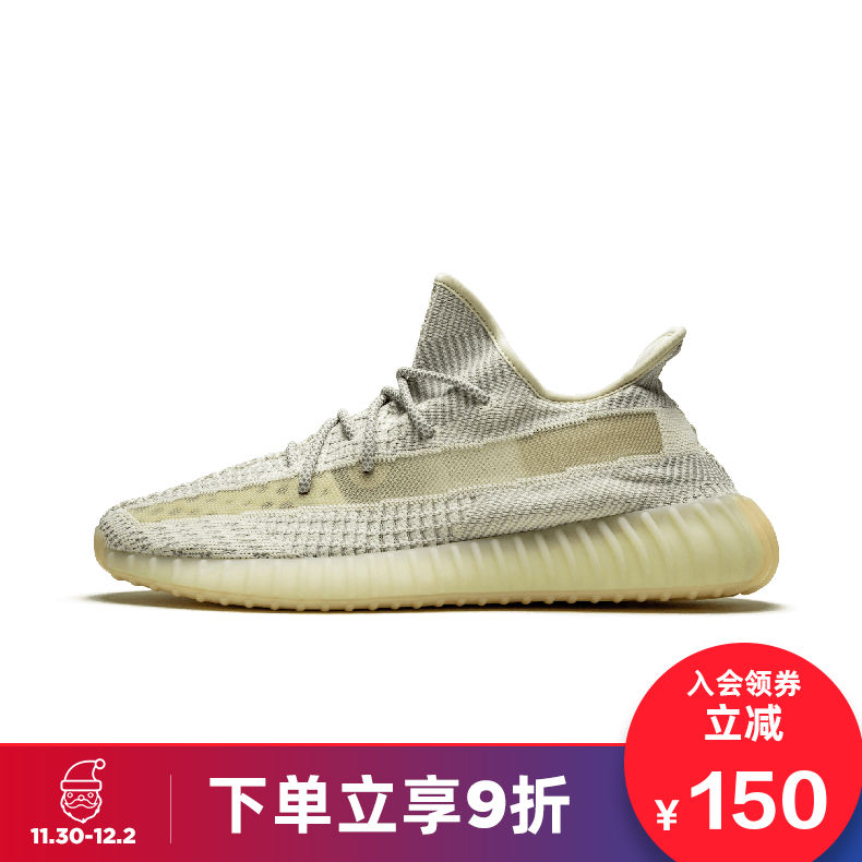 Adidas Yeezy Boost 350 V2芝麻側透 美洲限定天使 椰子鞋 FU9161