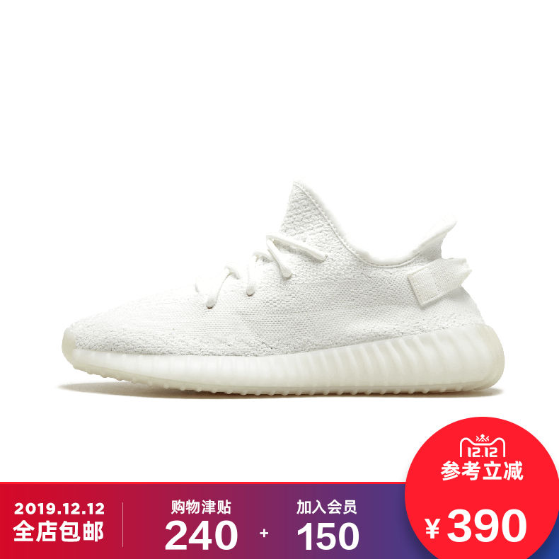 Adidas Yeezy Boost 350 V2 TRIPLE WHITE侃爷纯白椰子潮鞋CP9366