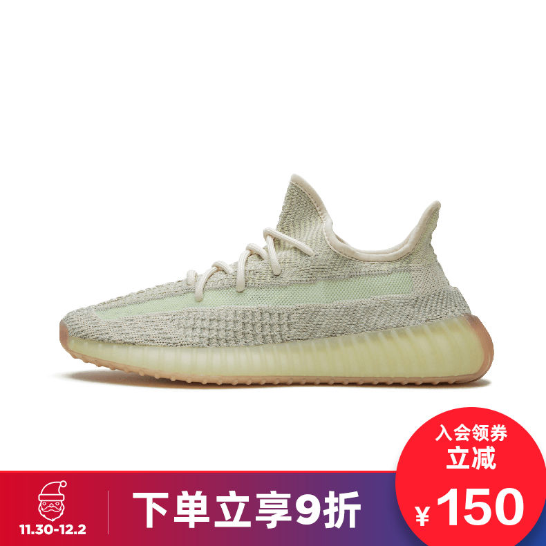 Adidas Yeezy Boost 350 V2 Citrin 椰子鞋 檸檬拼接 - FW3042