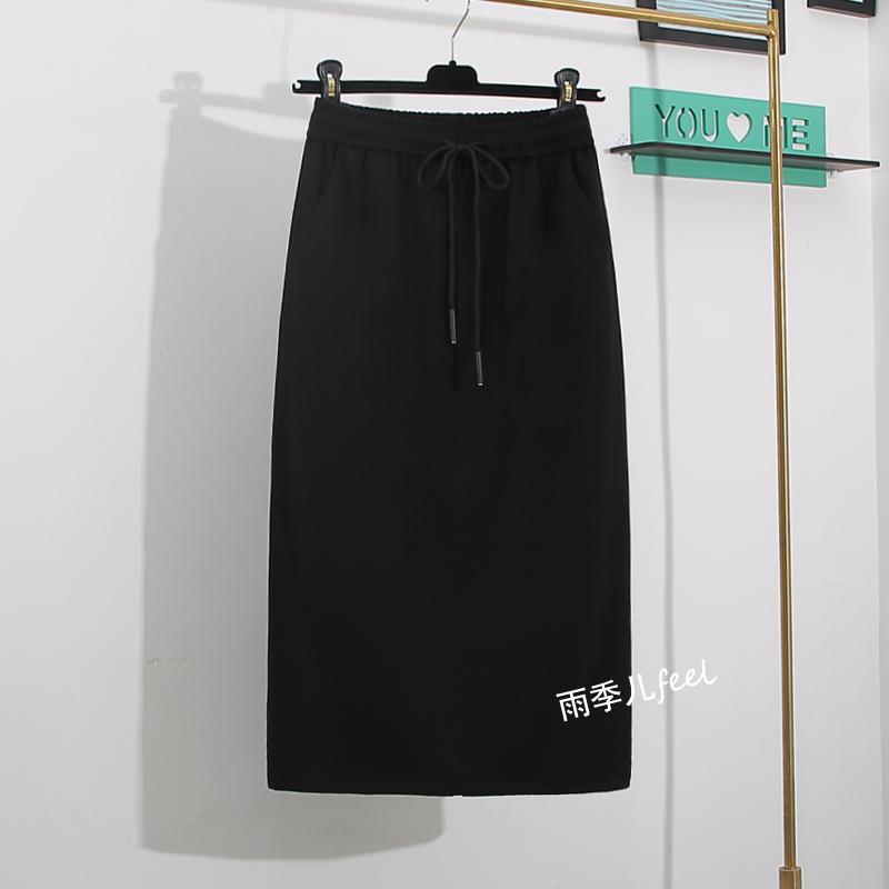 Женские юбки Артикул 605579987937