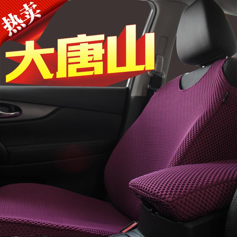 汽车马甲坎肩背心式座套四季通用坐垫定做专车专用奇骏雅阁马六6