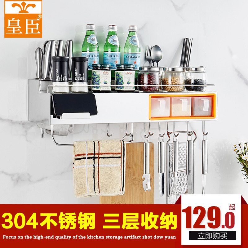 热销35件包邮304不锈钢厨房壁挂式免打孔置物架