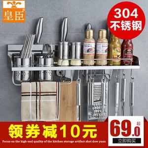 304不锈钢厨房置物架壁挂式免打孔 刀架子家用收纳用品省空间神器
