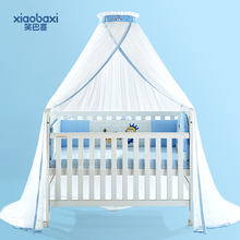 Laughing Baxi Baby Bed Mosquito Nets with Bracket General Neonatal Bed Baby Mosquito Nets Cover Clamp Full Cover Landing