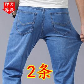 夏季牛仔裤男弹力宽松超薄款冰丝青年潮流男士修身直筒休闲裤子男图片